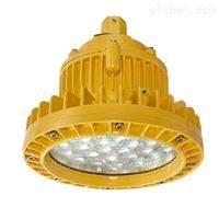 PAK-LED-F121三雄极光照明LED防爆工矿灯30W50W100W