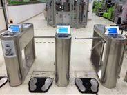 SMT生产线管制区出入口ESD防静电闸机