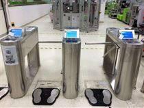 SMT生產線管制區出入口ESD防靜電閘機