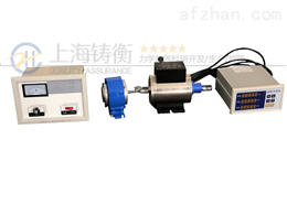 测试仪SGDN-200电机扭矩测试仪减速器