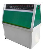 LTAO-62紫外光耐氣候試驗箱