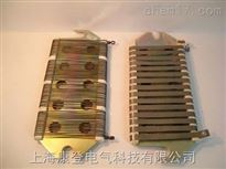 ZB板型电阻器