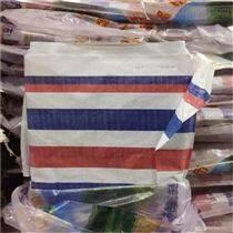 聚丙双膜彩条布黄骅厂家批量价格