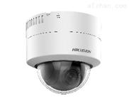 海康威视400万PTZ网络高清半球摄像机