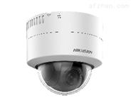 海康威視400萬PTZ網絡高清半球攝像機