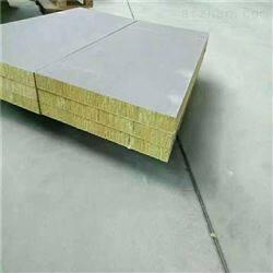 岩棉复合板新报价
