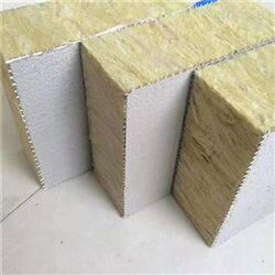 10公分岩棉板1平方价格