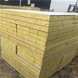 外墙保温材料岩棉板