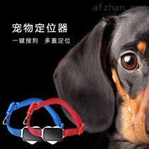 让狗狗自由奔跑—GPS定位器