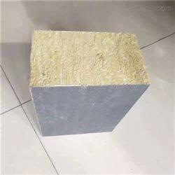 机制岩棉保温板厂家