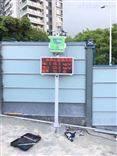 BRL-YZ肇庆CCEP资质扬尘监测系统
