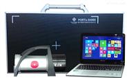安檢設備-神龍便攜式超薄X射線檢查儀