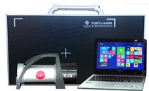 安检设备-神龙便携式超薄X射线检查仪