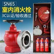 室内消火栓65 三铜室内旋转减压消防栓阀门