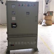 加散热片防爆变频器动力配电箱BXD51