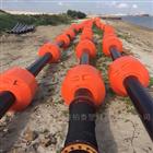 供应托浮管道橘红色浮筒生产厂家