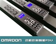 智能PDU防雷插座,远程控制智能PDU防雷排插