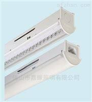 BN208C飛利浦BN208C/BN209C LED一體化支架燈
