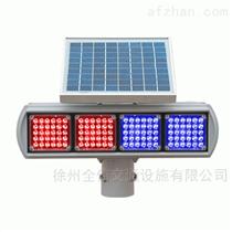 交通警示灯内嵌一体式太阳能爆闪灯