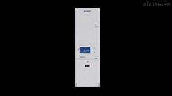 NES-1091IP广播终端智能教室一体机型_远程控制