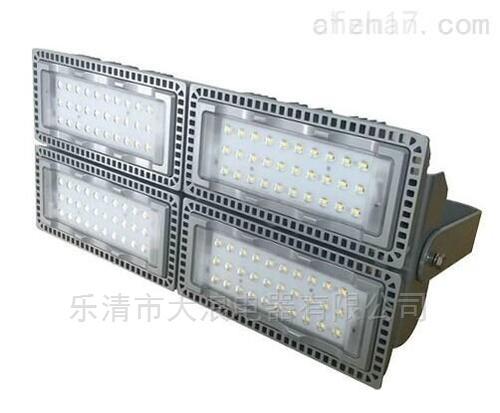 NTC9280/450WLED投光灯/四模组