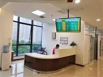 北京天良科技推出的医院分诊导引系统