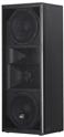 捷克KV2 ESR系列全頻寬指向主動式