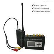 微型單兵無線視頻圖傳設備