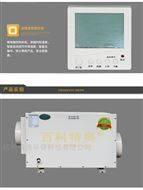 上海吊頂冷庫除濕機廠家直銷