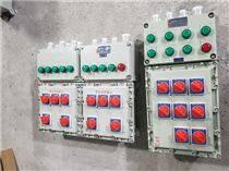 供应粉尘防爆配电柜设备