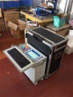 继电保护测试仪试验装置