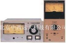 M319709可控硅电压调整器  DLHB-ZK-3  /M319709