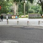 广州防恐隐形路桩液压升降柱防撞止车器