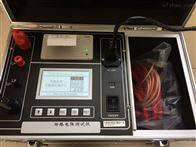 扬州生产JY-100D回路电阻测试仪