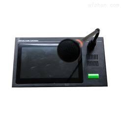 SV-8007PSIP觸摸屏尋呼話筒