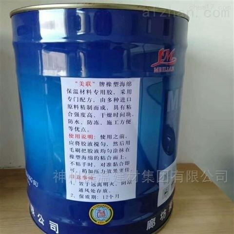 无味型橡塑胶水一大桶10kg多少钱