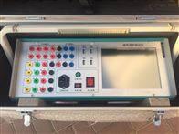 程控源继电保护测试仪