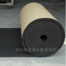 著名各种型号规格减震橡塑板生产商