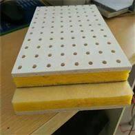 玻璃棉穿孔硅钙隔音板厂家
