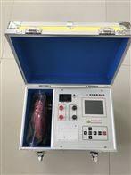 内置充电池直流电阻测试仪