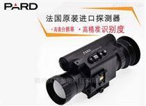 PARD普雷德40S / 54S 标准版红外热成像瞄