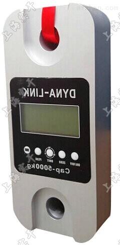 液压设备厂专用便携式无线测力计价格