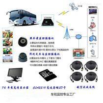 貴州遠程車載監控、北斗GPS定位器