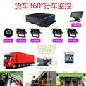 WSC-41H-贵阳远程车载监控、北斗GPS定位器