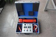扬州市120KVA/2mA直流高压发生器