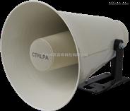 CT868HD高清广播号角欢迎订购