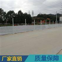 陽江工地施工廣告圍欄20孔徑多孔烤漆圍擋