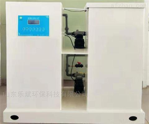 疾病预防控制中心污水处理设备