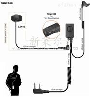 耳骨耳机(配I型 PTT)一手货源