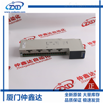CON021 PR6423/002-000  9200-00006N